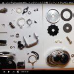 シマノ メタニウムMGL 分解メンテナンス方法